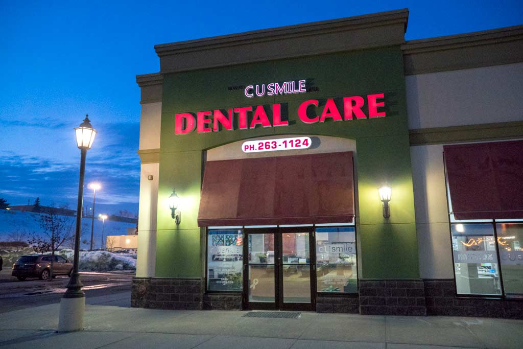 CU Smile Dental Care | Exterior Night