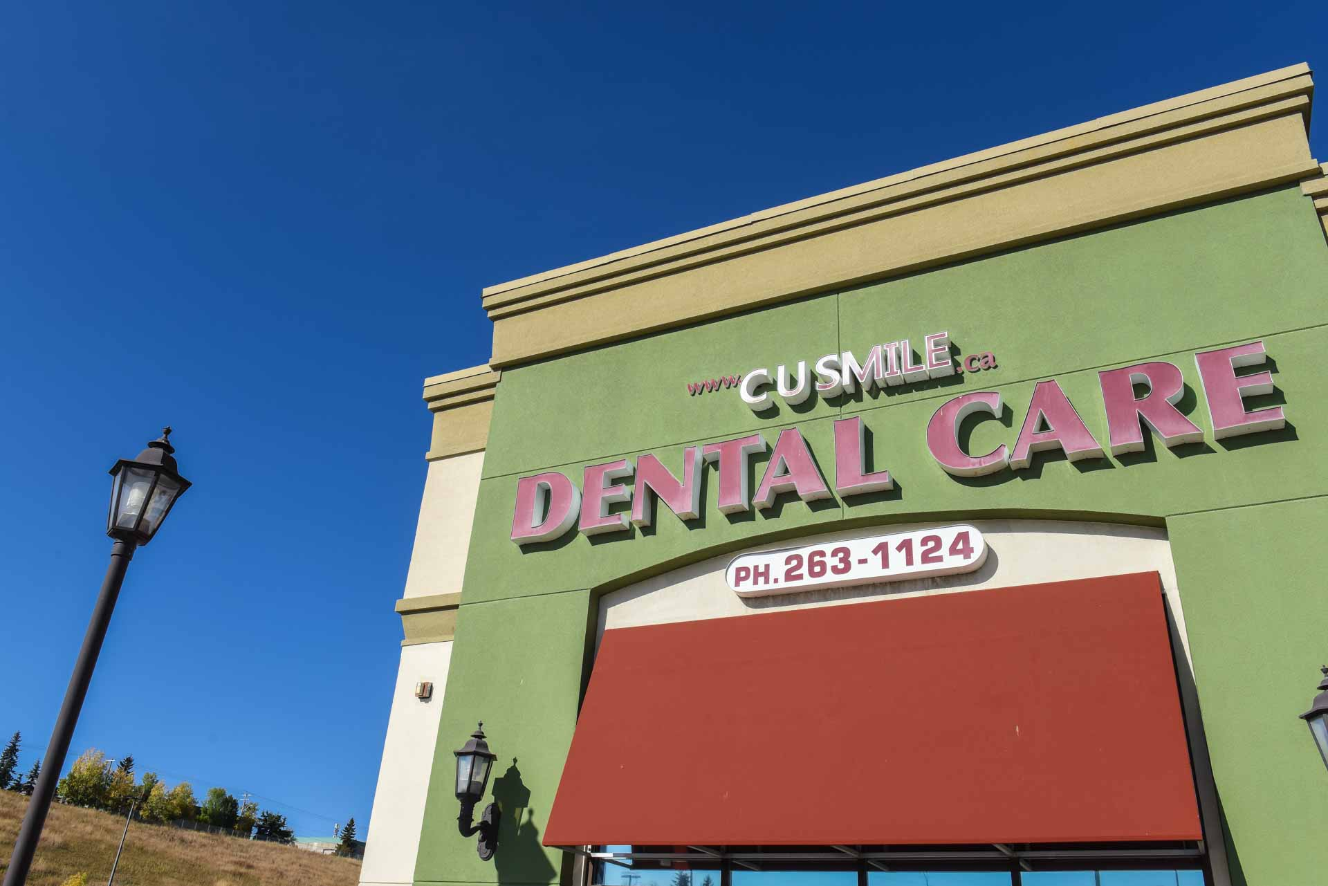CU Smile Dental Care | Exterior